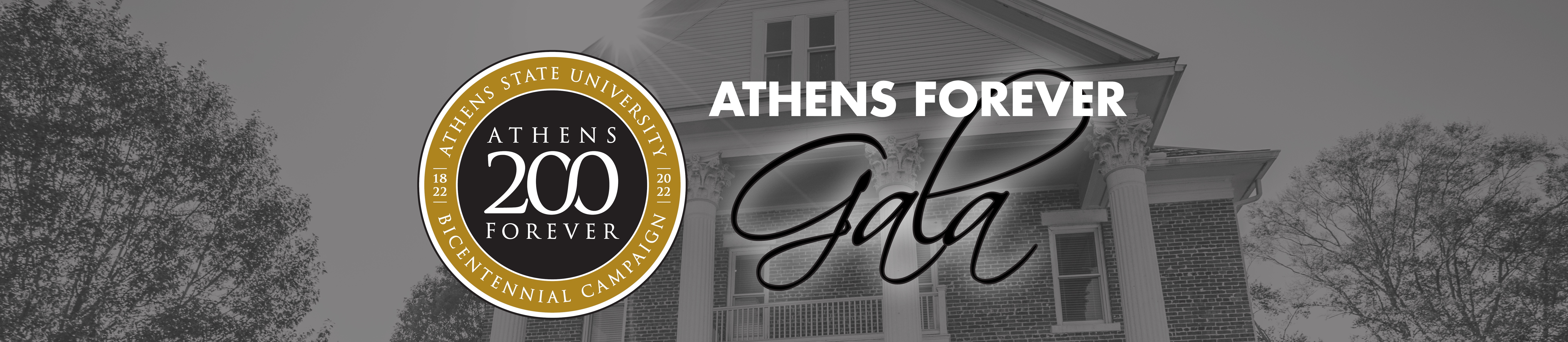 Athens Forever Gala Banner